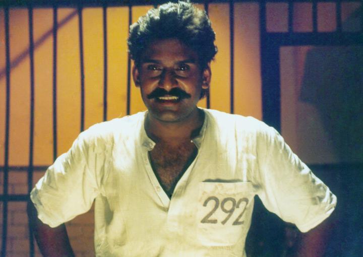 Raja Muthirai (Tamil)