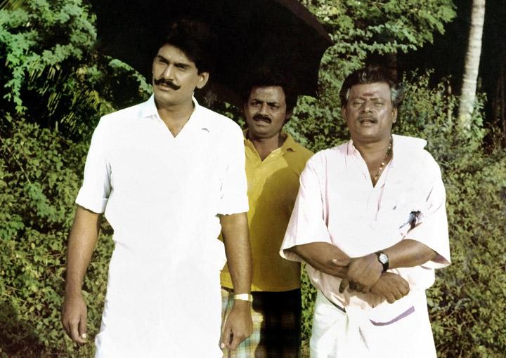 Uoor Mariyadai (Tamil)