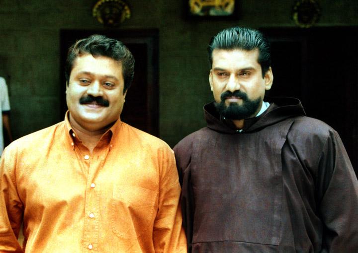 Magasanthesam (Malayalam)