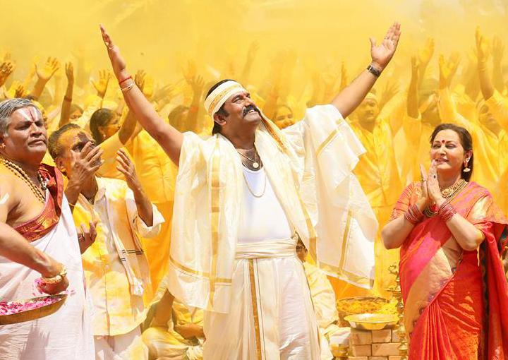 Sharabha (Telugu)