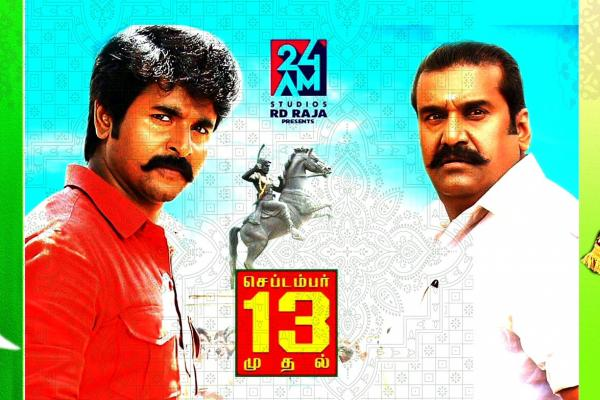 Seemaraja is Enjoyable